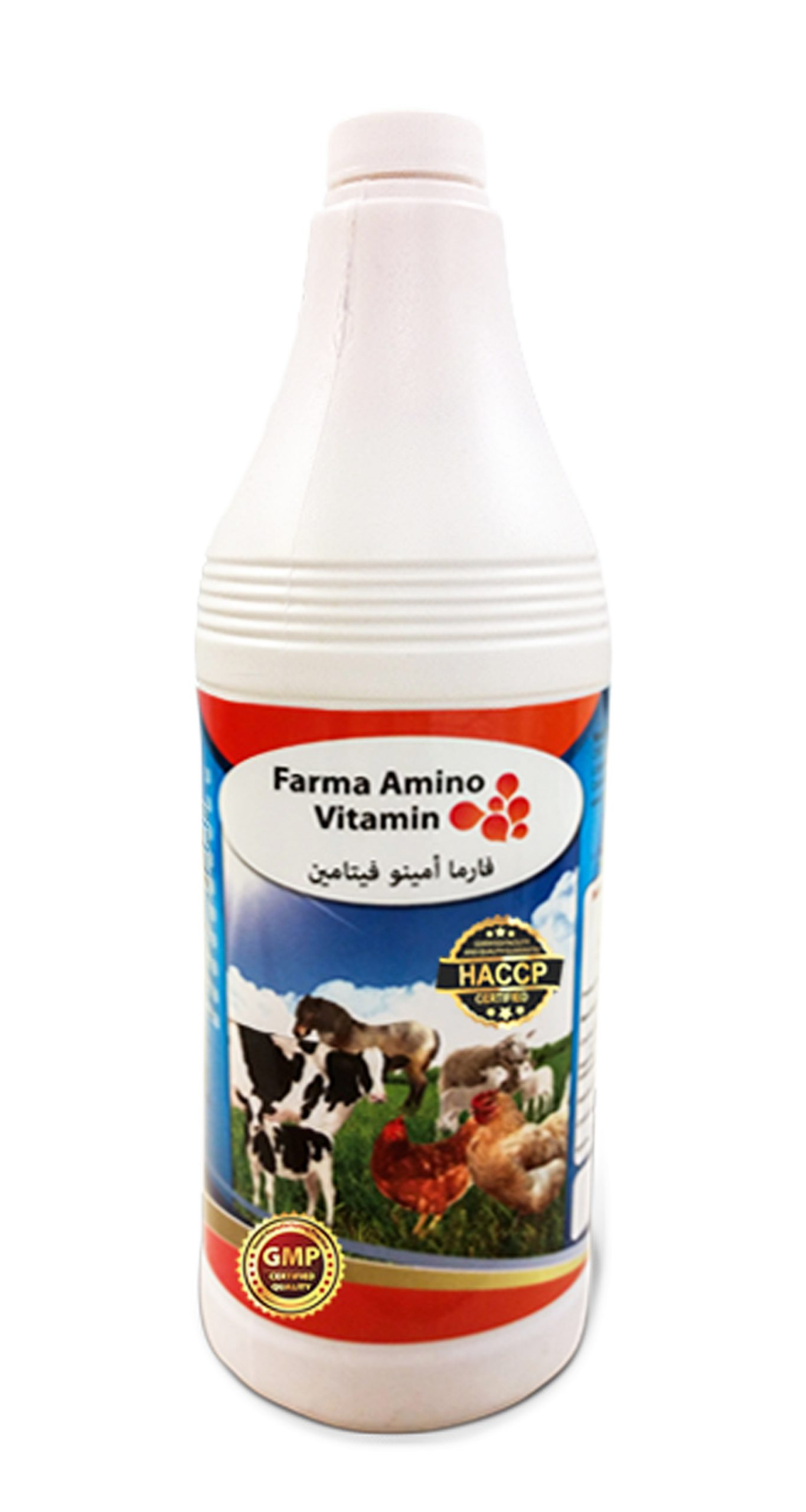 feed additives for animals